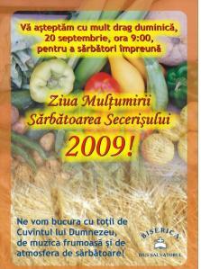 seceris 2009 invitatie
