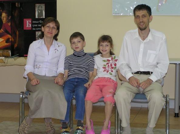 Familia Vinocurov