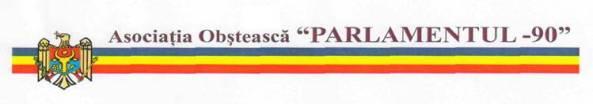 "sigla ""Parlamentul 90"""