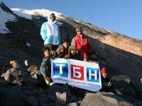 Banerul TBN pe muntele Ararat