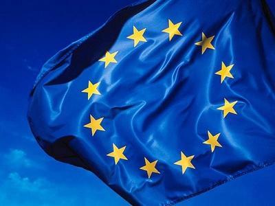 steagul Uniunii Europene