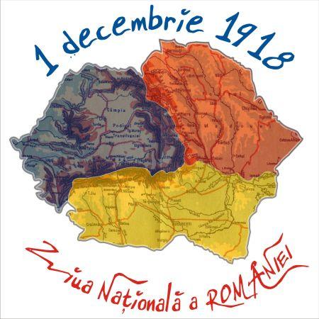 Azi e ziua mamei noastre - România
